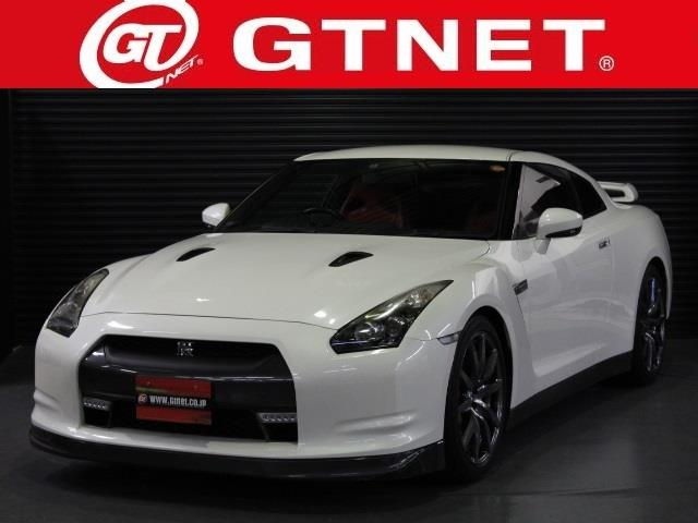 GT-R/プレミアムエディション