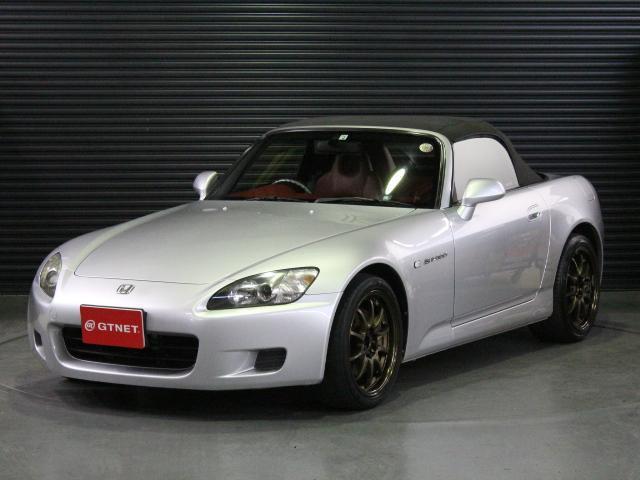 S2000/タイプV