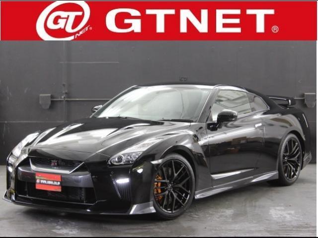 GT-R ピュアエディション