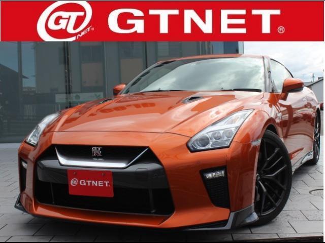 GT-R/プレミアムエディション ファッショナブルインテリア スポリセ