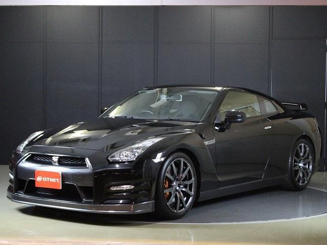 GT-R/ピュアエディション