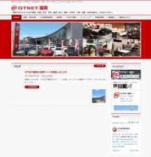 gtnet福岡 店舗サイト