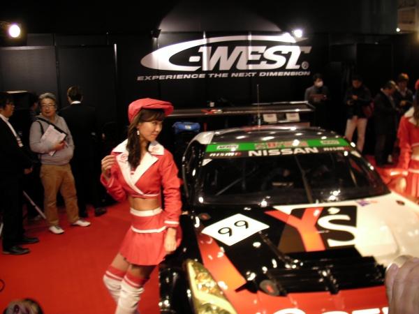C-west (3)