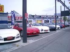 GTNET神戸西