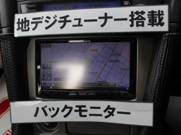 ニッサン スカイラインGT-R GT-R