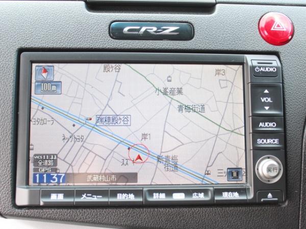 CR-Z 純正HDDナビ画像