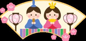 hinaningyo-ougi-768x373