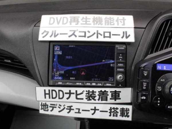 ホンダ CR-Z α 問合せNo.900490