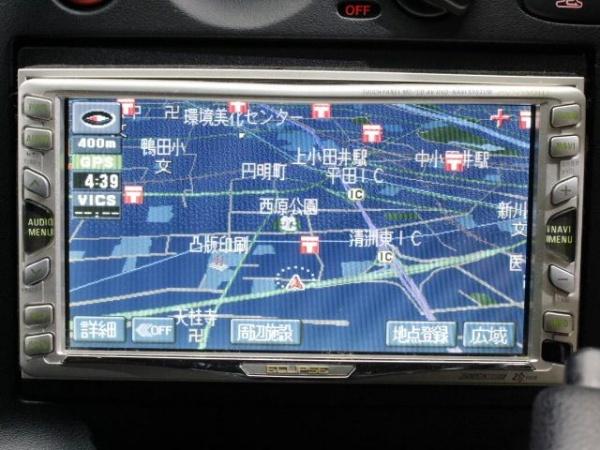 マツダ RX-7 タイプRB Sパッケージ