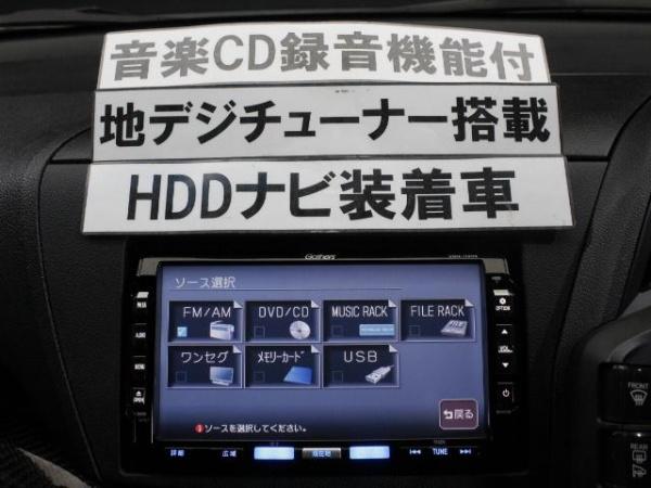 ホンダ CR-Z  α ブラックレーベル