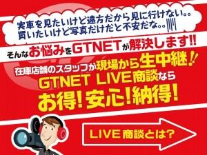 180208_GTNET_480_1920_40_表_商談_189-01