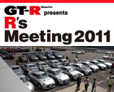 rs-meeting_2011