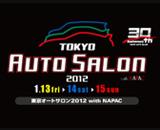 thum_autosalon2012