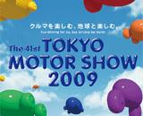 thum_motorshow2009