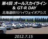 thum_4th_as&GT-R