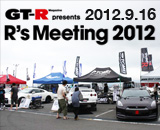 s_meeting_2012