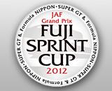 thum_fujisprintcup2012