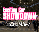 thum_exciting_car_showdown2013