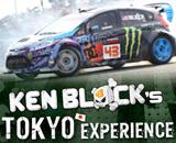 kenblock_tokyoex_2013thum