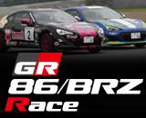 gazoo_race_86brz2013