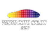 autosalon2017_small