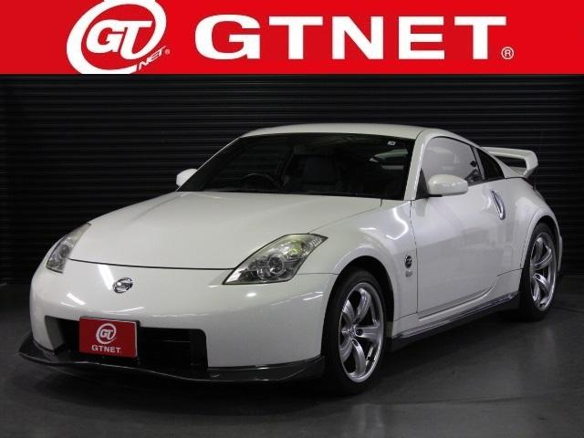 FAIRLADY Z  Version Nismo  Type380RS