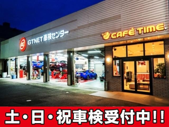 GTNET車検センター福岡インター